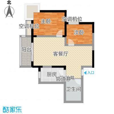 蔚蓝领寓82.30㎡2号楼C户型2室2厅1卫1厨