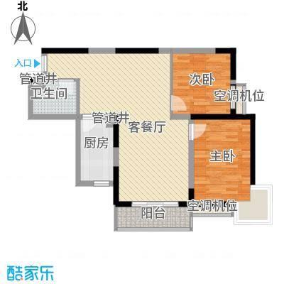 蔚蓝领寓86.54㎡2号楼D户型2室2厅1卫1厨