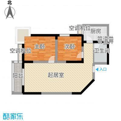 蔚蓝领寓90.72㎡2号楼D户型2室2厅1卫1厨