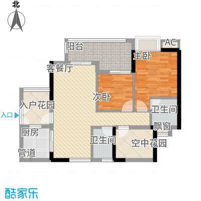 中海锦榕湾102.79㎡中海锦榕湾户型图J6栋06单元户型图2室2厅2卫1厨户型2室2厅2卫1厨