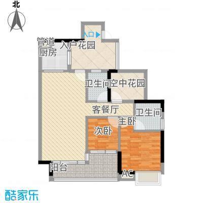 中海锦榕湾108.16㎡中海锦榕湾户型图J6栋01单元户型图2室2厅2卫1厨户型2室2厅2卫1厨