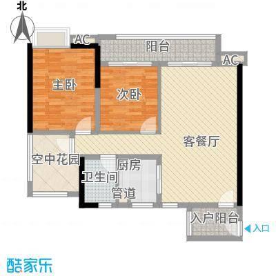 中海锦榕湾100.00㎡中海锦榕湾户型图J3栋03单元2室2厅1卫1厨户型2室2厅1卫1厨