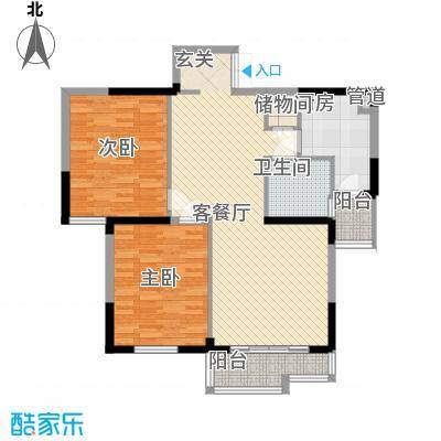 天鹅湖畔116.00㎡天鹅湖畔户型图B户型两室两厅116㎡2室2厅1卫1厨户型2室2厅1卫1厨