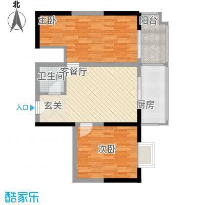 二十六街坊75.07㎡二十六街坊户型图B1户型2室1厅1卫1厨户型2室1厅1卫1厨