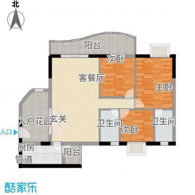 金狮华庭129.89㎡金狮华庭户型图10F3室2厅2卫1厨户型3室2厅2卫1厨