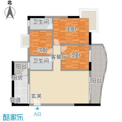 金狮华庭123.22㎡金狮华庭户型图3室2厅户型图3室2厅2卫1厨户型3室2厅2卫1厨