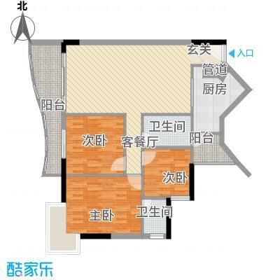 金狮华庭117.67㎡金狮华庭户型图10C3室2厅2卫1厨户型3室2厅2卫1厨