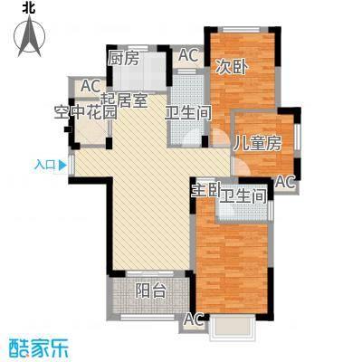 君域豪庭113.21㎡君域豪庭户型图三期A户型113平3室2厅2卫1厨户型3室2厅2卫1厨