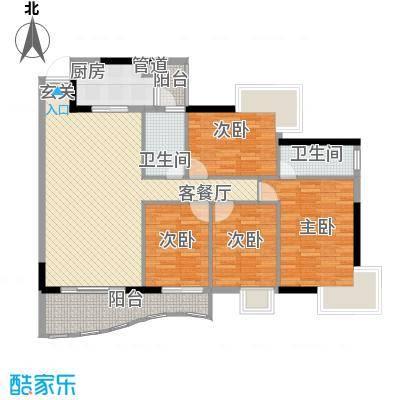 金狮华庭134.24㎡金狮华庭户型图4室2厅户型图4室2厅2卫1厨户型4室2厅2卫1厨