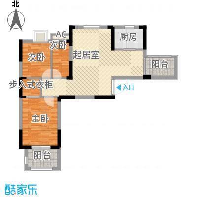 君域豪庭92.30㎡君域豪庭户型图三期D户型92平2室2厅1卫1厨户型2室2厅1卫1厨