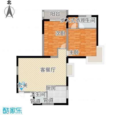 海荣名城二期123.53㎡海荣名城二期户型图4#-M户型2室2厅2卫1厨户型2室2厅2卫1厨