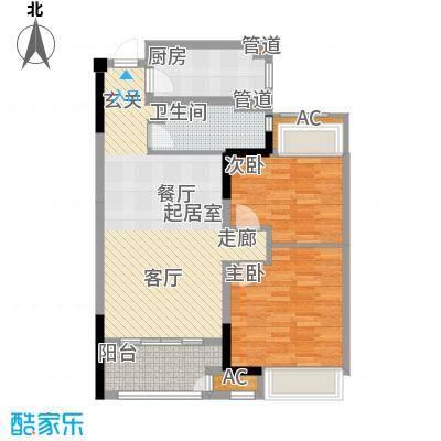 协信阿卡迪亚83.00㎡83平米户型2室1厅1卫1厨