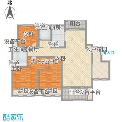 森海豪庭192.00㎡森海豪庭5室户型5室