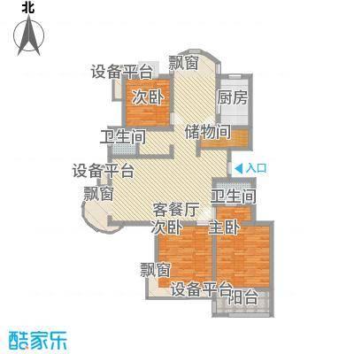 森海豪庭123.00㎡森海豪庭3室户型3室