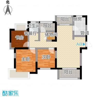 融绿理想湾104.00㎡A1户型(售完)户型3室2厅1卫