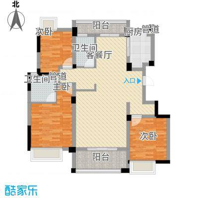 融绿理想湾130.00㎡D户型(售完)户型3室2厅2卫