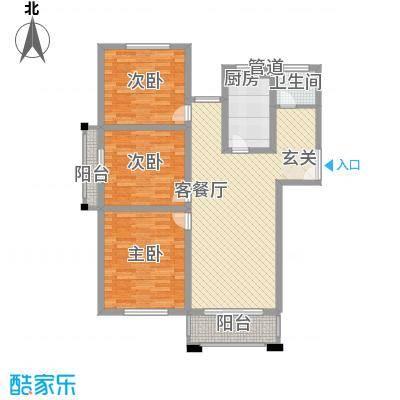 润泽东都二期宽域121.00㎡润泽东都二期宽域户型图1/B.C3室2厅1卫户型3室2厅1卫