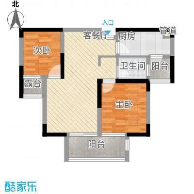 融绿理想湾79.00㎡A2户型(售完)户型2室2厅1卫