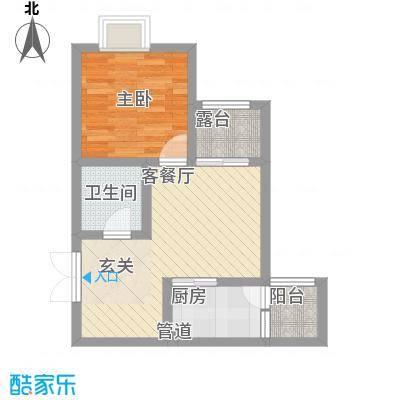 海�新天58.80㎡5#K户型1室1厅1卫1厨