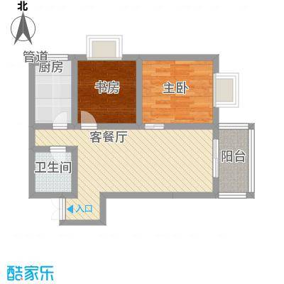 海�新天82.80㎡5#H户型2室2厅1卫1厨