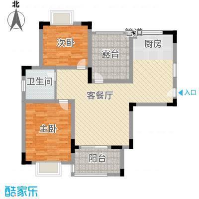润泽东都二期宽域106.00㎡润泽东都二期宽域户型图6号楼b房型2室2厅1卫户型2室2厅1卫