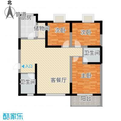 海�新天135.54㎡3#/4#楼G户型3室2厅2卫1厨