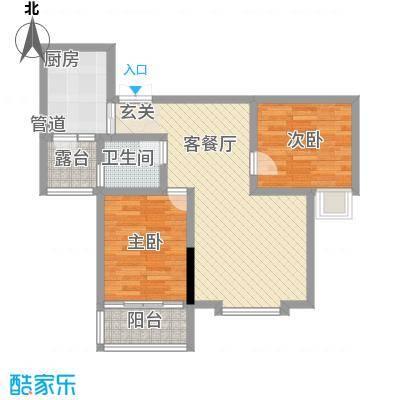 海�新天98.60㎡5#J户型2室2厅1卫1厨