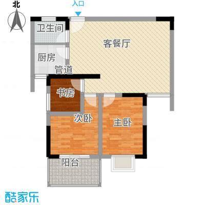 景泰东街小区景泰东街小区户型图3室1厅户型图3室1厅1卫1厨户型3室1厅1卫1厨