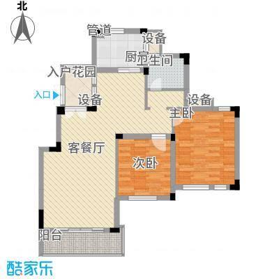 蓉湖山水B-A3户型10室