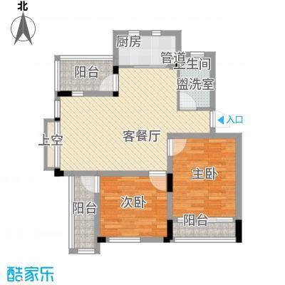 蓉湖山水90.00㎡一期高层A2号楼A-A2户型2室2厅1卫