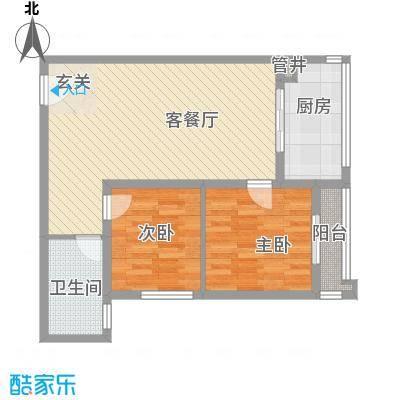 大洋时代国际90.00㎡大洋时代国际户型图2室2厅1卫户型2室2厅1卫