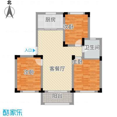 长安萨尔斯堡102.65㎡长安萨尔斯堡户型图20080122-13室2厅1卫户型3室2厅1卫