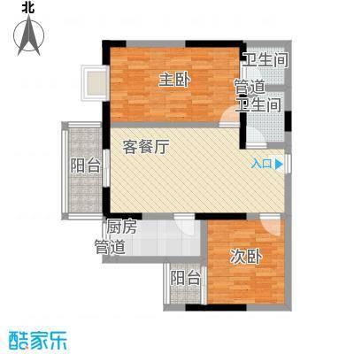 文景雅苑92.58㎡2号楼B户型2室2厅2卫1厨