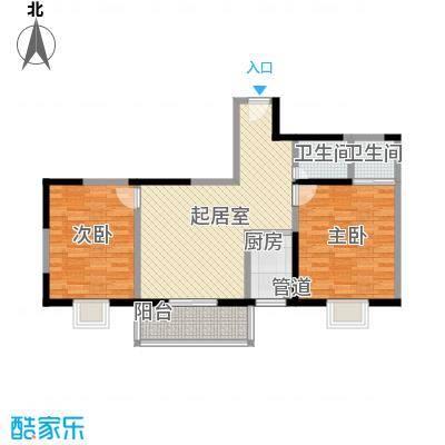 文景雅苑95.50㎡2号楼C户型2室2厅2卫1厨