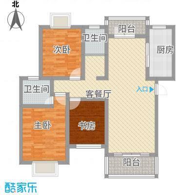 侨康苑116.00㎡侨康苑3室户型3室