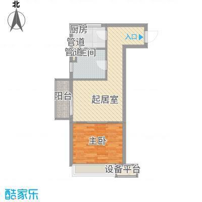 小天鹅品园65.00㎡C户型1室1厅1卫