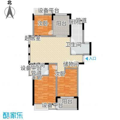 小天鹅品园126.00㎡B1奢品3+1房户型3室2厅2卫