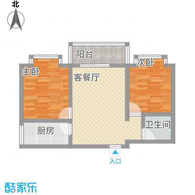 捷瑞新时代74.51㎡a-01户型2室2厅1卫1厨