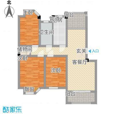水岸观邸105.00㎡水岸观邸户型图Dc2户型3室2厅1卫1厨户型3室2厅1卫1厨