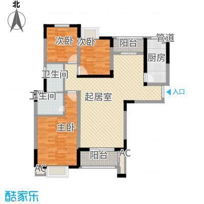 君域豪庭135.77㎡君域豪庭户型图B13室2厅2卫1厨户型3室2厅2卫1厨