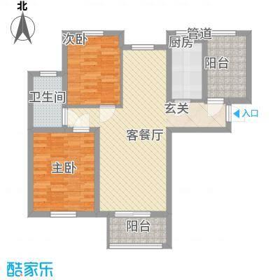 水岸观邸89.72㎡水岸观邸户型图Gb7户型2室2厅1卫1厨户型2室2厅1卫1厨