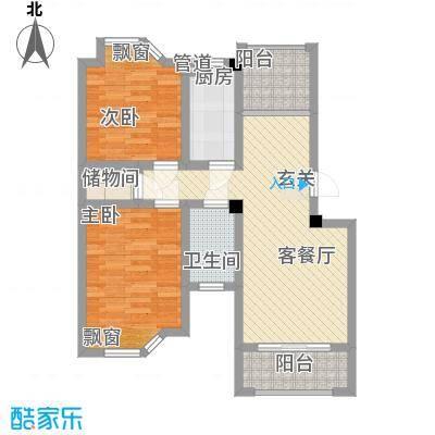 水岸观邸88.00㎡水岸观邸户型图Db2户型2室2厅1卫1厨户型2室2厅1卫1厨