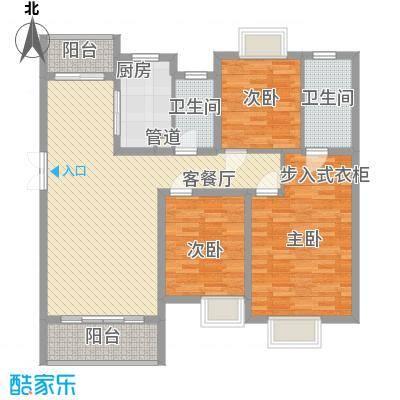中邦城市花园129.00㎡中邦城市花园户型图二期高层A2户型3室2厅2卫户型3室2厅2卫