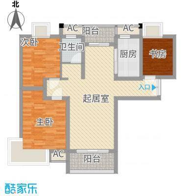 中邦城市花园103.00㎡中邦城市花园户型图二期高层C1户型3室2厅1卫1厨户型3室2厅1卫1厨