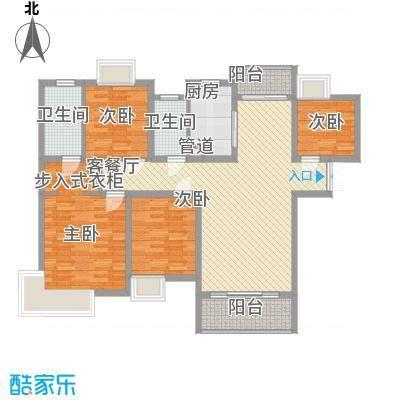 中邦城市花园141.00㎡中邦城市花园户型图二期高层A1户型4室2厅2卫户型4室2厅2卫
