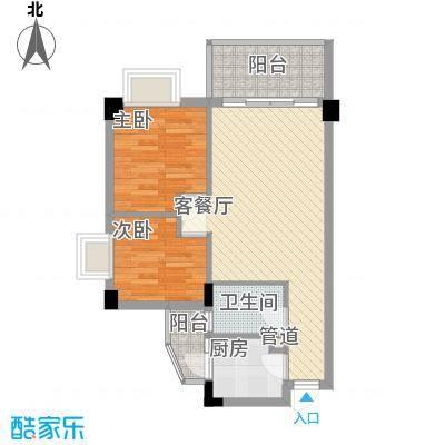 尚境雅筑70.00㎡A4栋04单元户型2室2厅