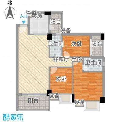 尚境雅筑99.00㎡A4栋01单元户型3室2厅