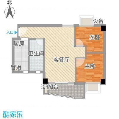尚境雅筑70.00㎡A1栋户型图06单元户型2室2厅