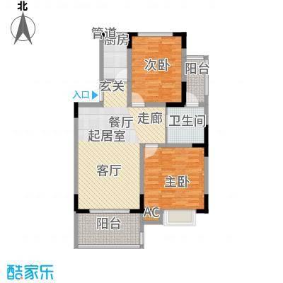 顶间花园顶间花园户型图两室两厅一厨一卫户型图32室2厅1卫1厨户型2室2厅1卫1厨