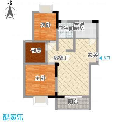 旭日长安户型图104平米户型 3室2厅1卫1厨